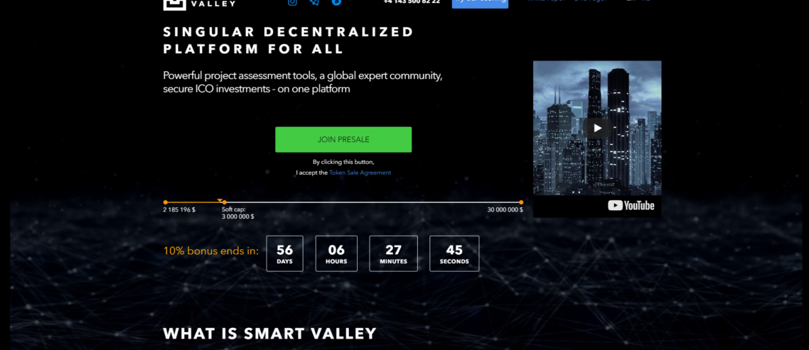 smart_valley_ico_report